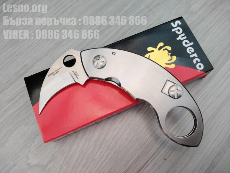 SPYDERCO KARAMBIT Сгъваем джобен нож