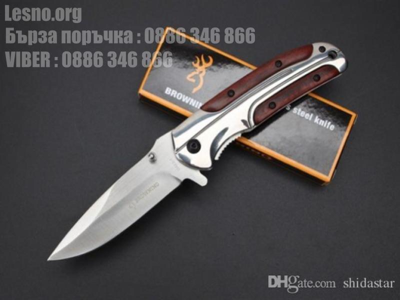 Browning DA43-1 Сгъваем полуавтоматичен нож