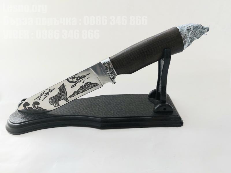 Ловен нож с гравиран Вълк и метална глава за колекция или подарък с поставка