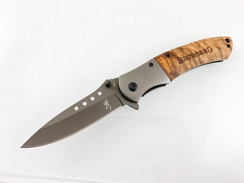 Сгъваем автоматичен нож Browning 351 с иноксово покритие