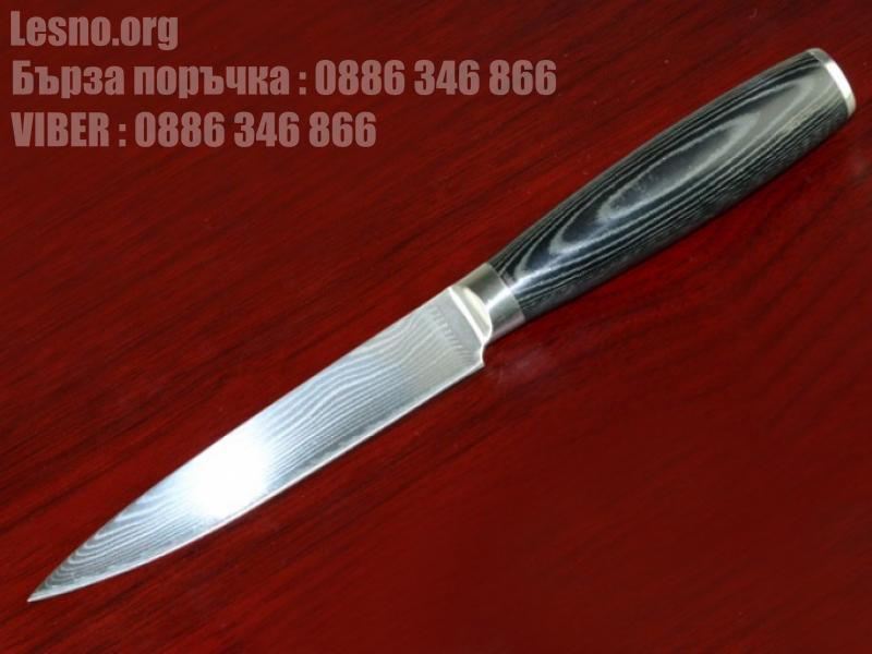 Професионален кухненски нож - Дамаска стомана-Chef Knife