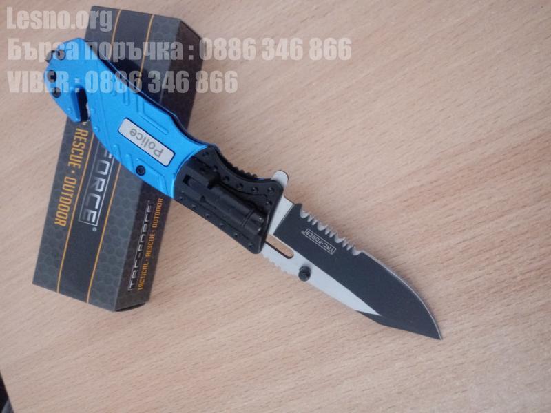 Tac force джобен полуавтоматичен нож Police