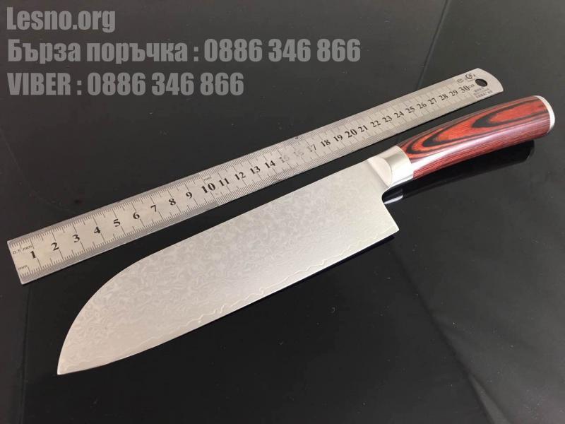Професионален кухненски нож от дамаска стомана