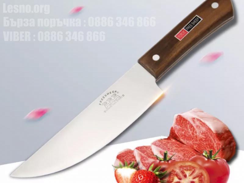 Професионален кухненски нож -универсален-Chef Knife-За Майстора-zc-06