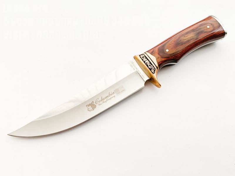 USA Columbia G57 Bowie Hunting knife Ловен нож метален масивен за Америсканския пазар