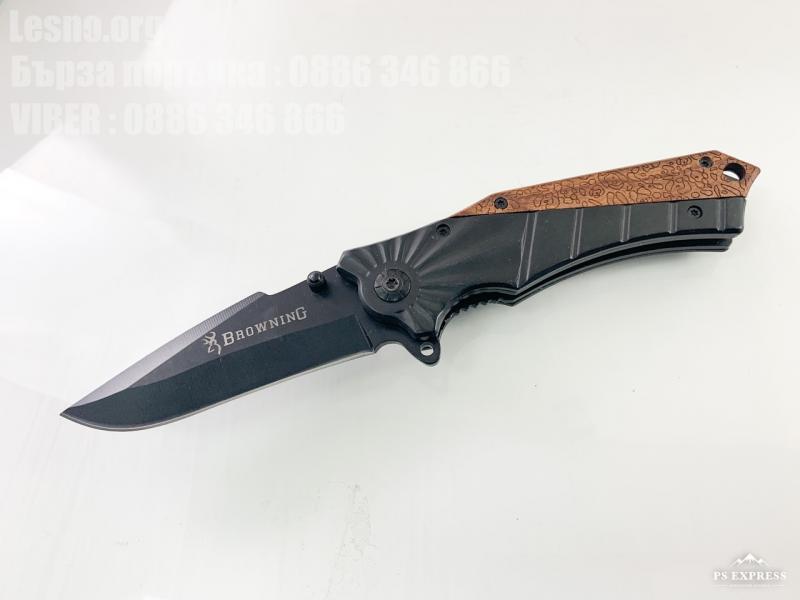 Сгъваем автоматичен джобен нож с черно тефлоново покритие Browning