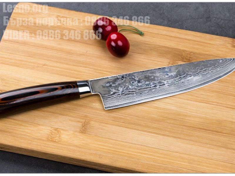 Кухненски нож от японска дамаскова стомана Japanese Chef's Knives