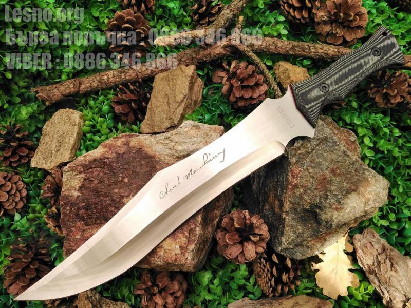 Голям масивен ловен нож Strider Knife