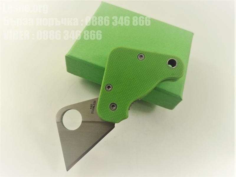 Малко мини джобно ножче green color с клипс за колан дизайн зaимстван от Spyderco