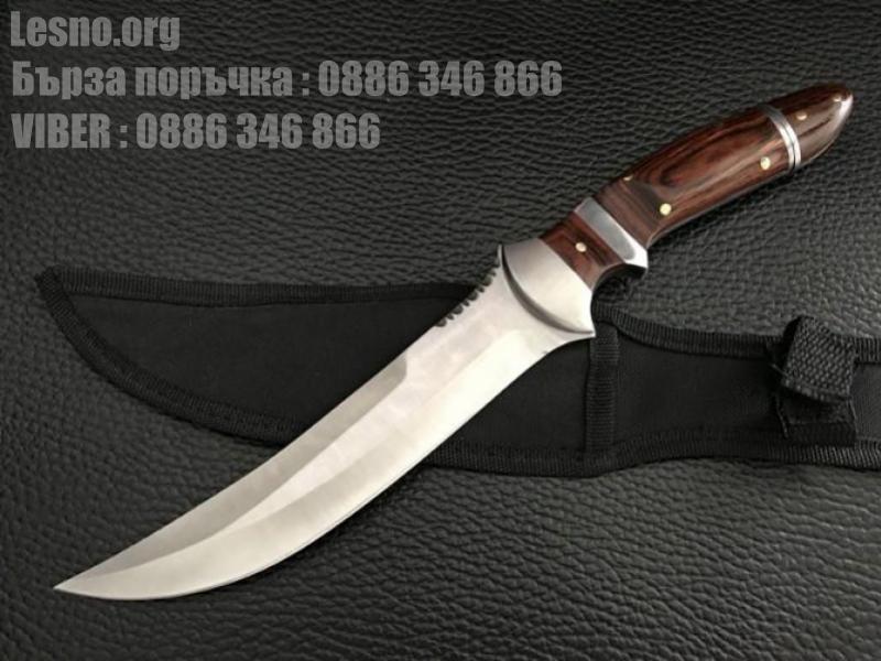 Ловен нож от неръждаема стомана и скрит малък нож в дръжката