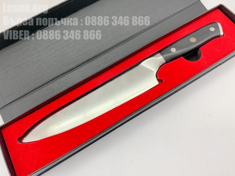 Кухненски нож професионален от японска дамаскова стомана Japanese Chef's Knives