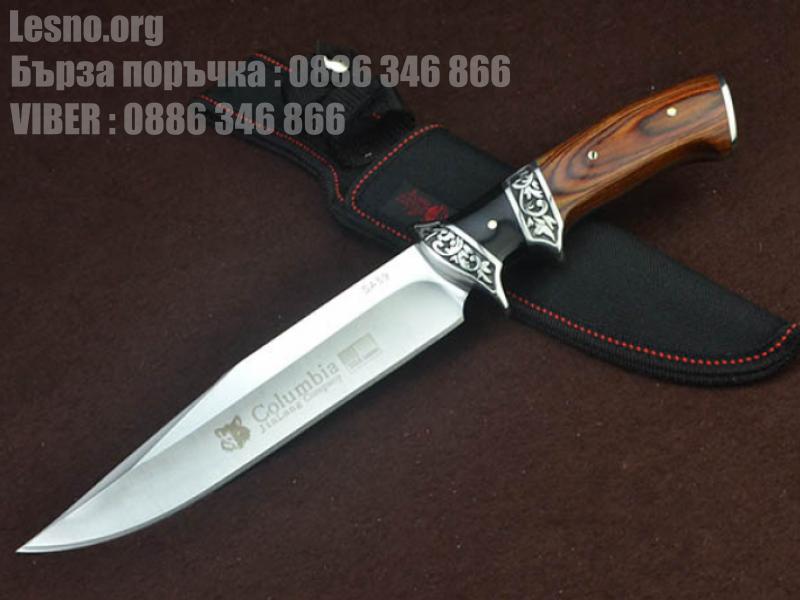 Ловен нож от масивна закалена стомана - Columbia Sa59