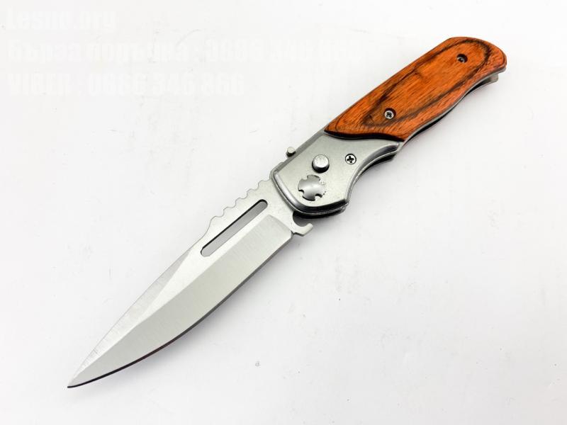 Сгъваем автоматичен нож ,класически дизайн, светкавично отваряне с копче