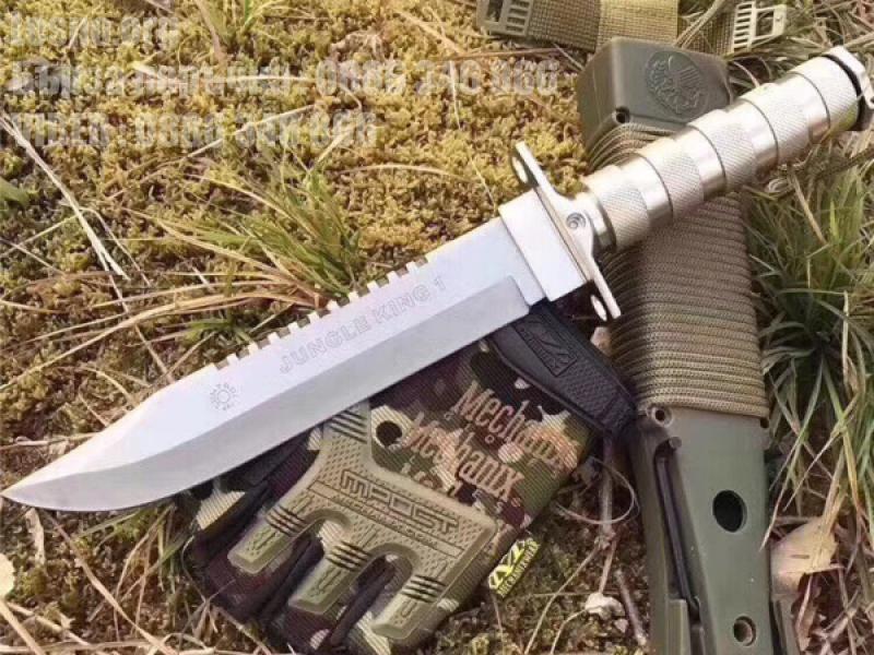 Тактически боен нож full tang Military - JYNGLE KING 1
