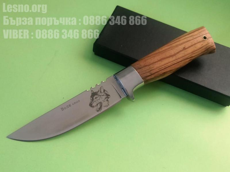 Руски ловен нож с гравиран Вълк на острието-стал 65х13