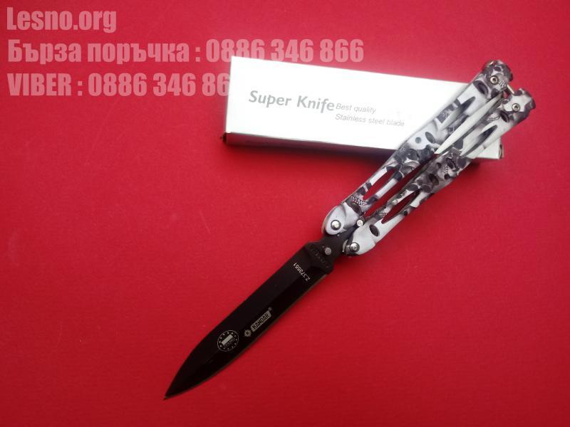 Сгъваем нож - тип пеперуда с черно безпрахово покритие и черепи на дръжката - Kandar