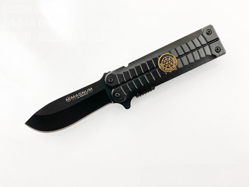 Сгъваемо малко джобно ножче за лов или риболов Magnum Boker 440A steel