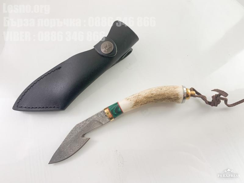 Ръчно направен ловен нож от дамаска стомана и еленов рог