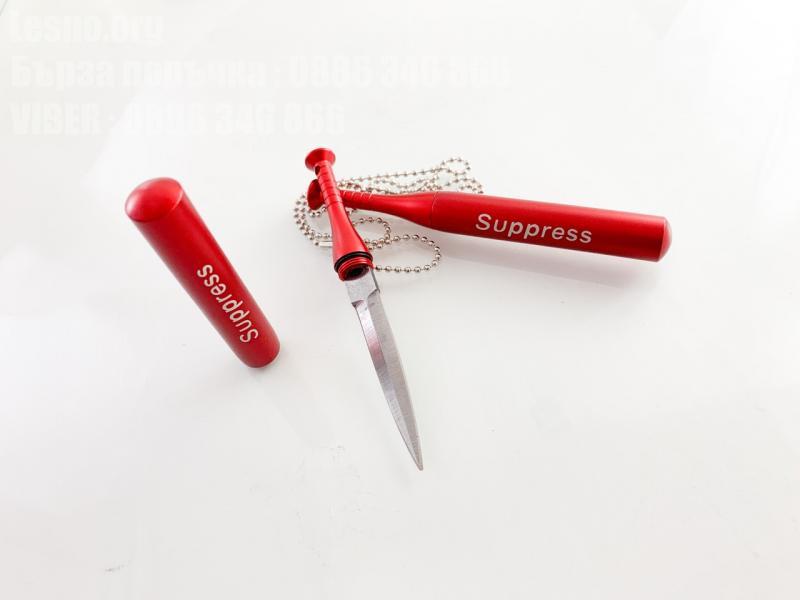 Медальон ключодържател бухалка със скрита кама в нея ,Suppress червена