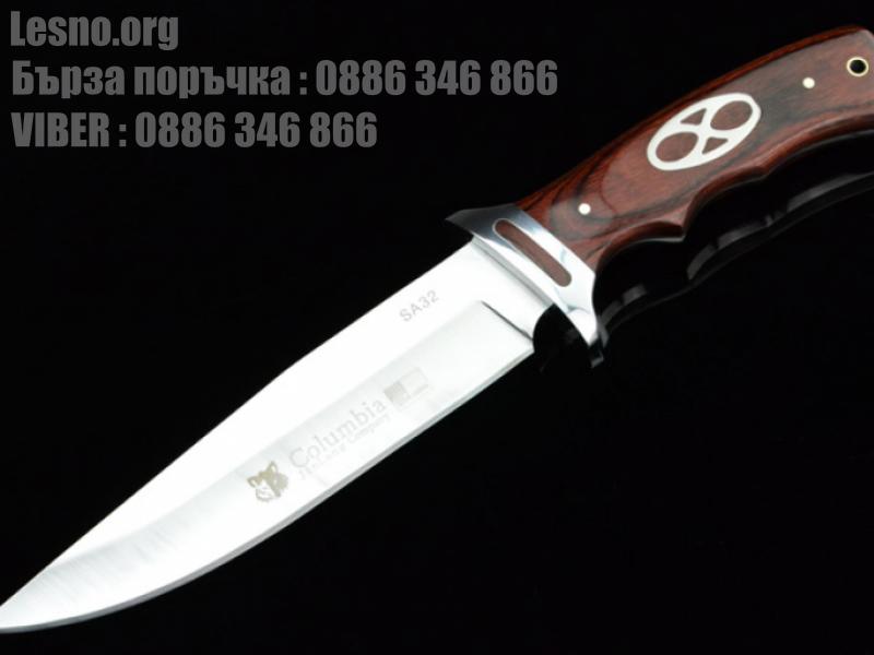 Ловен нож от масивна закалена стомана - Columbia SA32
