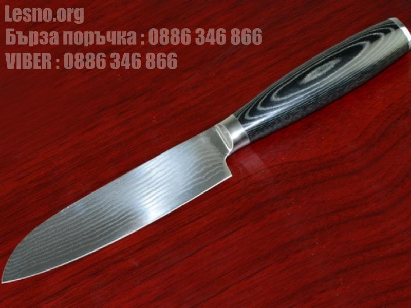 Chef Knife Професионален кухненски нож - Дамаска стомана