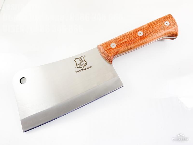 Кухненски сатър масивен и тежък за рязане на месо и кости SC-4