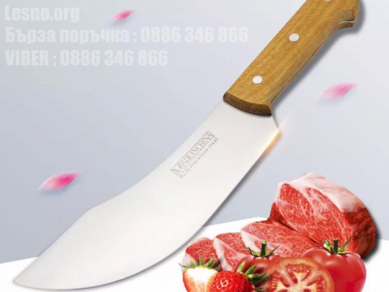 Професионален кухненски нож -Chef Knife-За Майстор-zc-17
