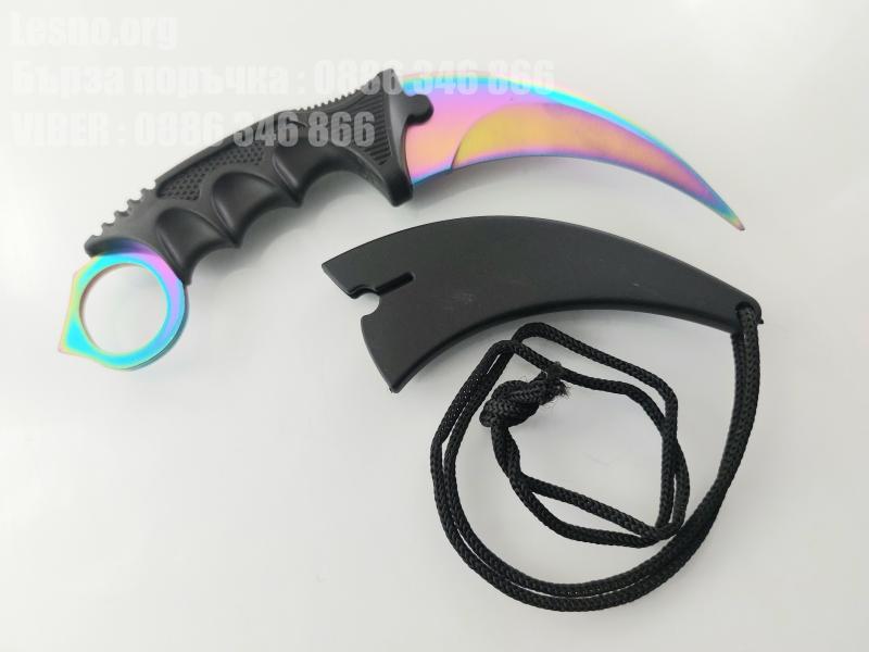 Rainbow CS GO -  karambit карамбит нож за тренировка начинаещи незаточен