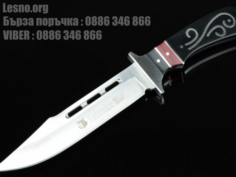 Ловен нож масивен Columbia SA21