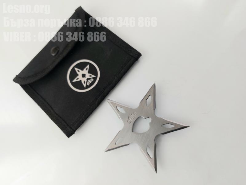 Шурикен звезда с калъф BF818 лазерно изрязана пика с  пет върха/остриета