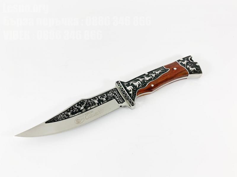 Голям ловен  нож с инкрустирани елени и коне на дръжката и острието Columbia KB3189