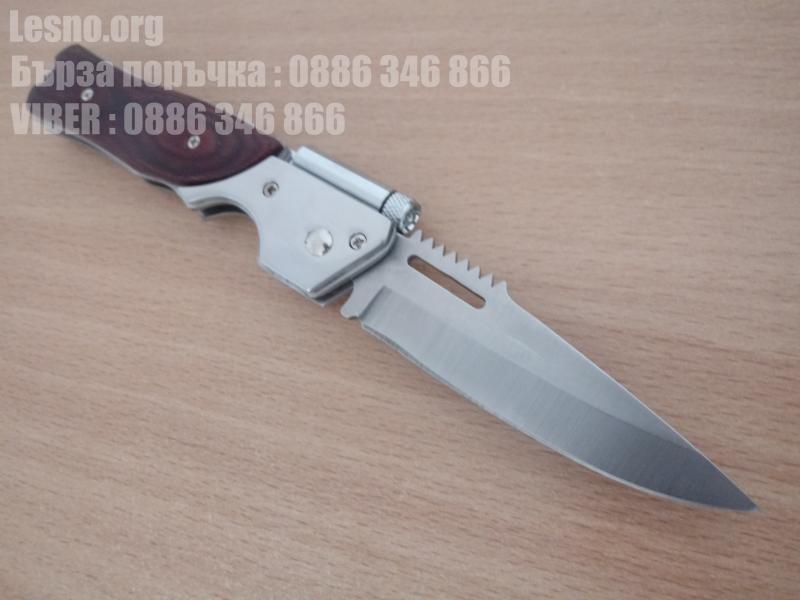 Сгъваем джобен полуавтоматичен нож Sanjia