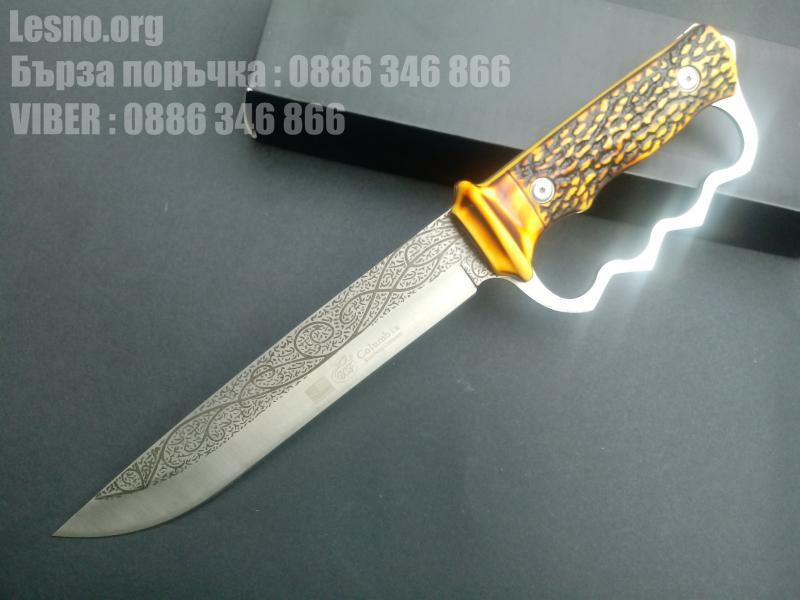 Ловен нож за оцеляване с бокс Columbia XF75