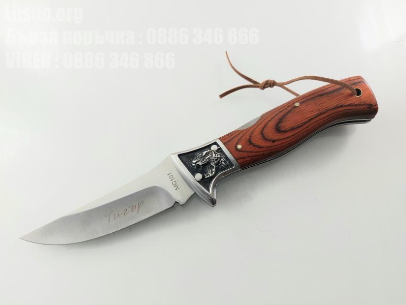 Руски сгъваем джобен нож с калъф Тигър