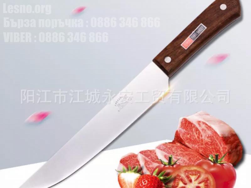 Професионален кухненски нож универсален с голямо острие-zc-08