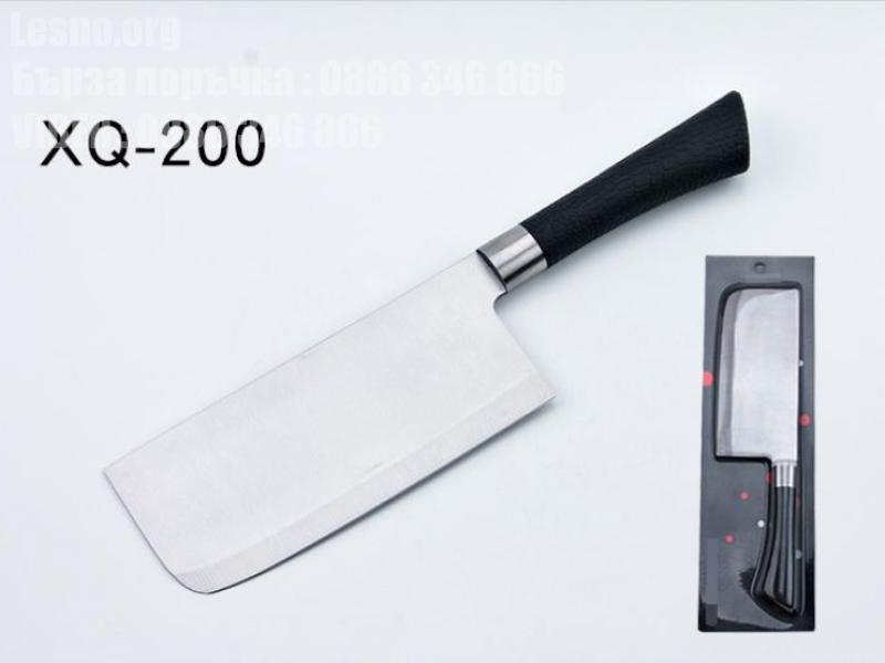 Кухненски сатър за рязане на зеленчуци XQ-200