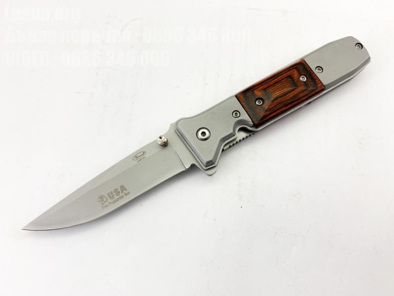 Сгъваем  нож с иноксово покритие USA