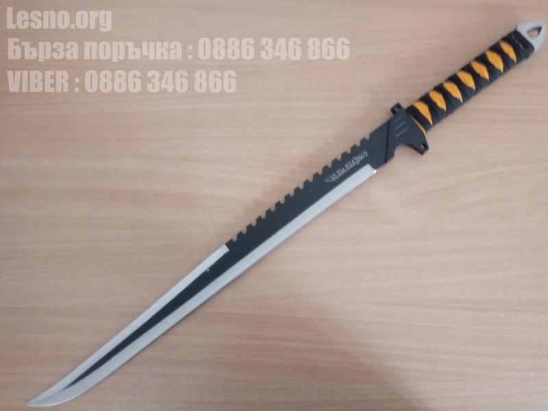 Боен меч за тренировка или колекция остър - Kua Dao