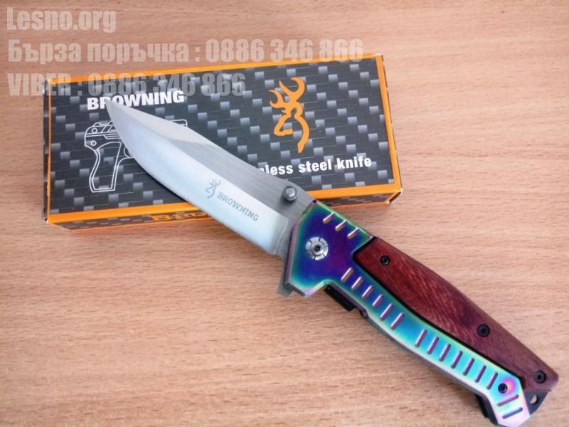 Сгъваем полуавтоматичен джобен нож - Browning DA94