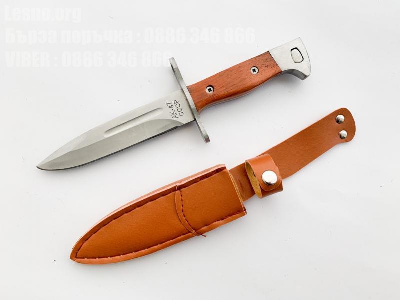 Армейски класически нож (щик) ссср ак-47 , 26 см