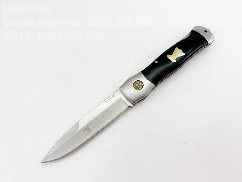 Сгъваем джобен нож с кожен калъф за колана Columbia S300B