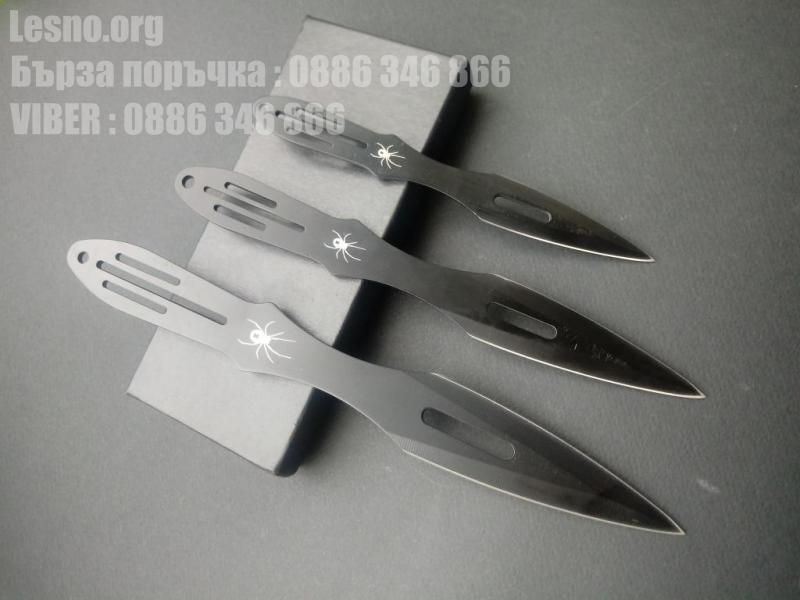 Комплект тежки черни ками/пластини/кунай/ ножове за хвърляне/мятане    Спайдър/Spider