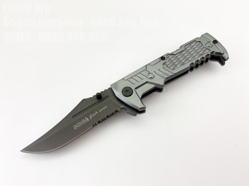 Сгъваем автоматичен нож Sog  с частично серетирано  иноксово острие
