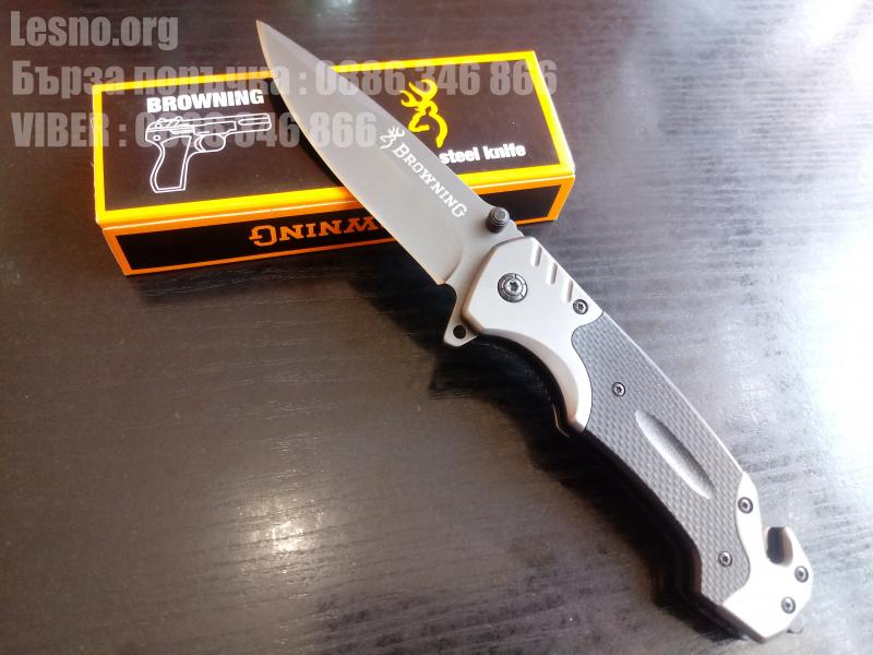 Сгъваем джобен полуавтоматичен нож Browning