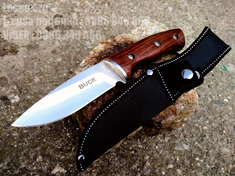Ловен нож масивен фултанг Buck