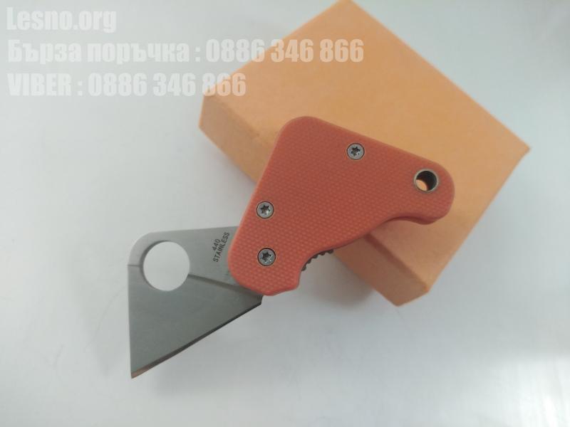 Малко мини джобно ножче orange color с клипс за колан дизайн зaимстван от Spyderco