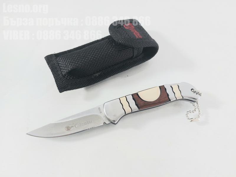 Сгъваем джобен малък нож с калъф Columbia B109
