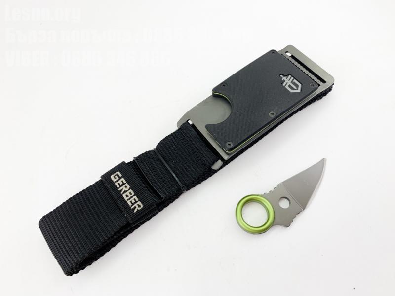 Колан нож за скрито носене - Gerber Belt