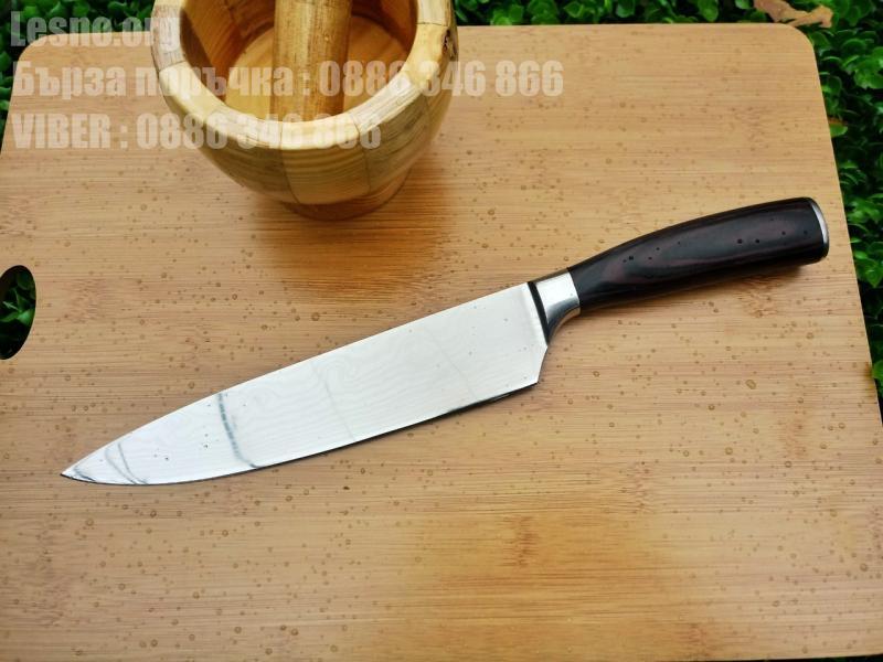 Професионален кухненски нож - Chef Knife