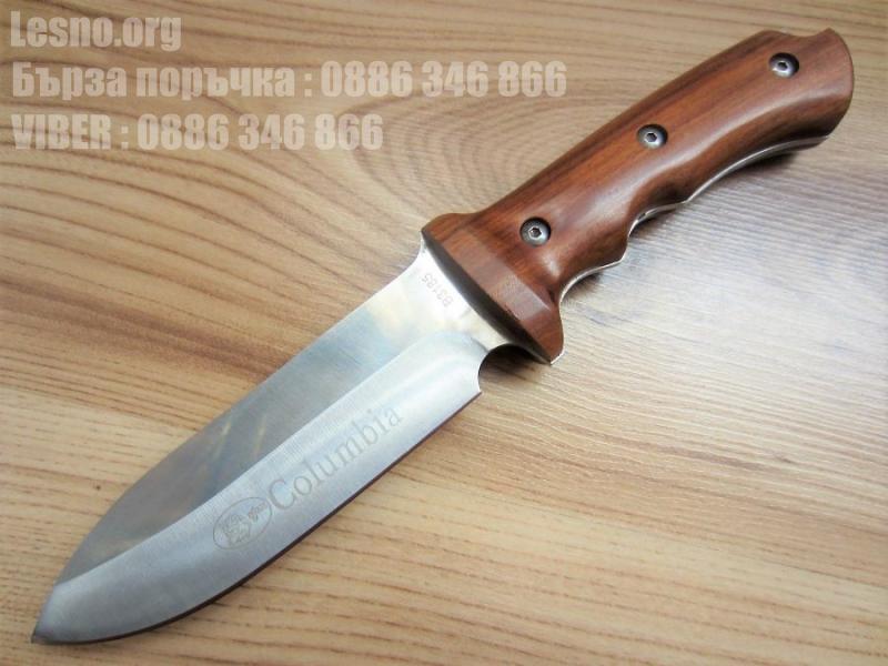 Масивен ловен нож от закалена неръждаема стомана с удобна дървена дръжка columbia
